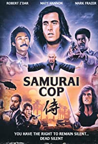 Primary photo for Samurai Cop