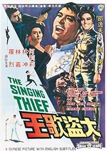 Movies for windows Da dao ge wang by [720p]