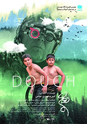 Douch