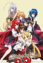 Primary image for High School DxD