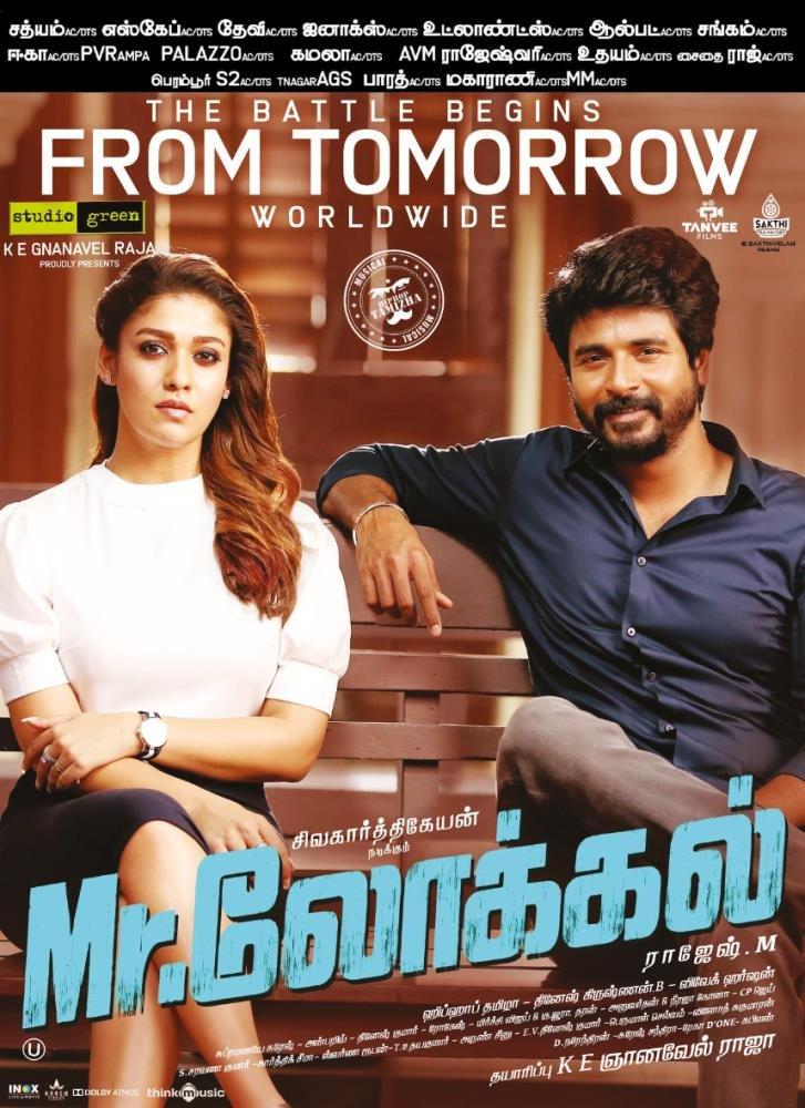 Mr. Local 2019 Tamil Movie 720p HDRip 700MB ESub Download