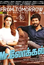 Mr. Local Poster
