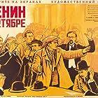 Lenin v oktyabre (1937)
