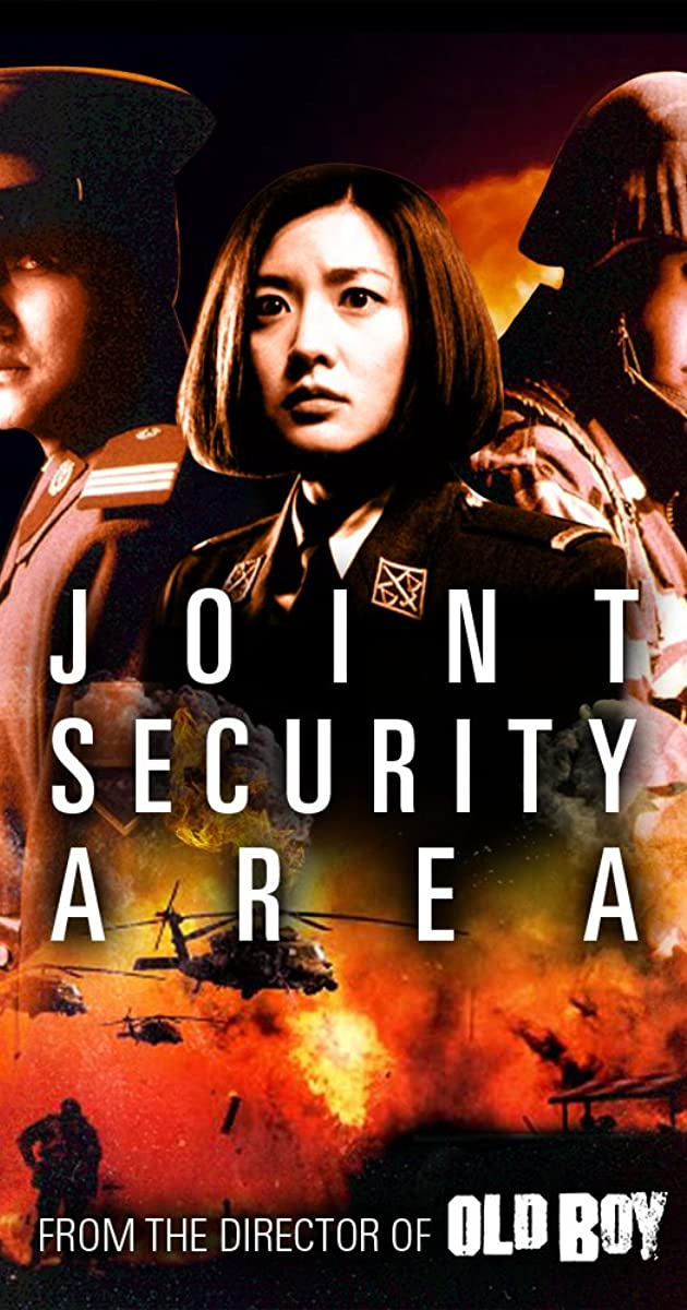 Joint Security Area (2000) Subtitles