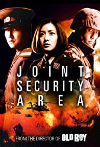 Primary photo for Joint Security Area