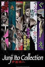 Junji Itô: Korekushon (2018)