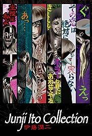Junji Itô: Korekushon Poster