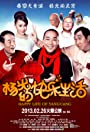 Happy Life of Yang Guang
