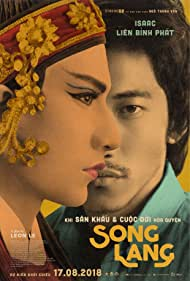 Lien Binh Phat and Isaac in Song lang (2018)