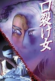 Kuchisake-onna Poster