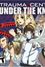 Trauma Center: Under the Knife (2005) Poster