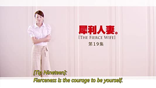 Downloading video movie Tip 19: Fierceness Is The Courage To Be Yourself by [Full]