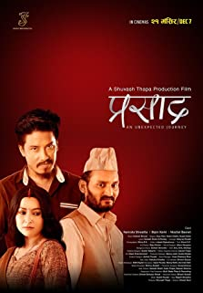 Prasad (2018)