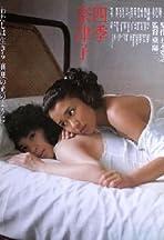 Shiki Natsuko