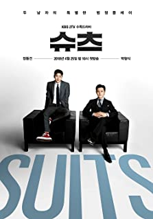 Suits (2018– )