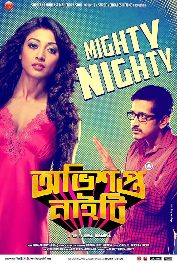 Obhishopto Nighty (2018) Bengali UNCUT 720p WEB-HD x264 AAC 700MB MKV