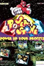 Power Stone (1999) Poster