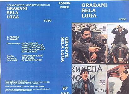 Full movie watching website Gradjani sela Luga by [2160p]