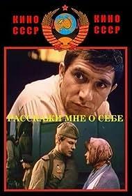 Rasskazhi mne o sebe (1972)
