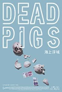 Psp movie direct download Dead Pigs by none [FullHD]