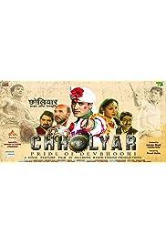 Chholyar