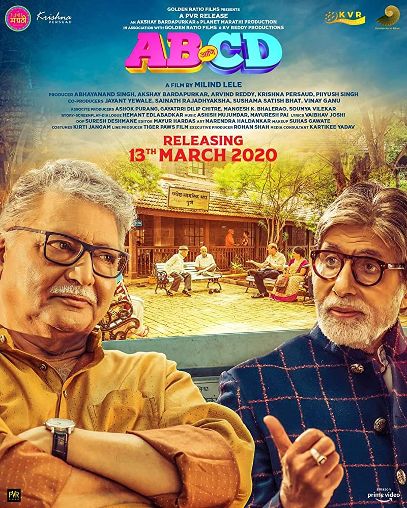 AB Aani CD (2020) 720p Marathi WEB-DL