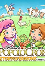 Primary image for Return to PopoloCrois: A Story of Seasons Fairytale