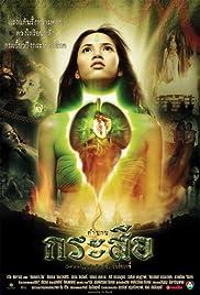 Demonic Beauty Poster