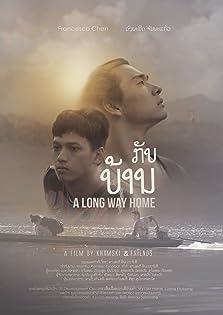 A Long Way Home (II) (2018)