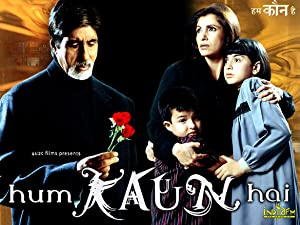 Saavn Hum Kaun Hai? Movie