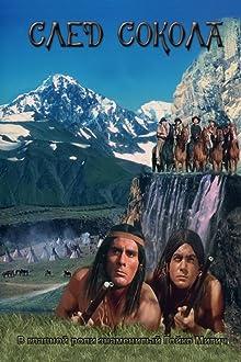 Trail of the Falcon (1968)