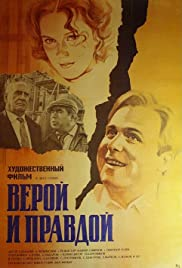 Veroy i pravdoy Poster