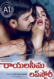 Rayalaseema Love Story Poster