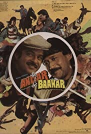 Andar Baahar(1984) Poster - Movie Forum, Cast, Reviews