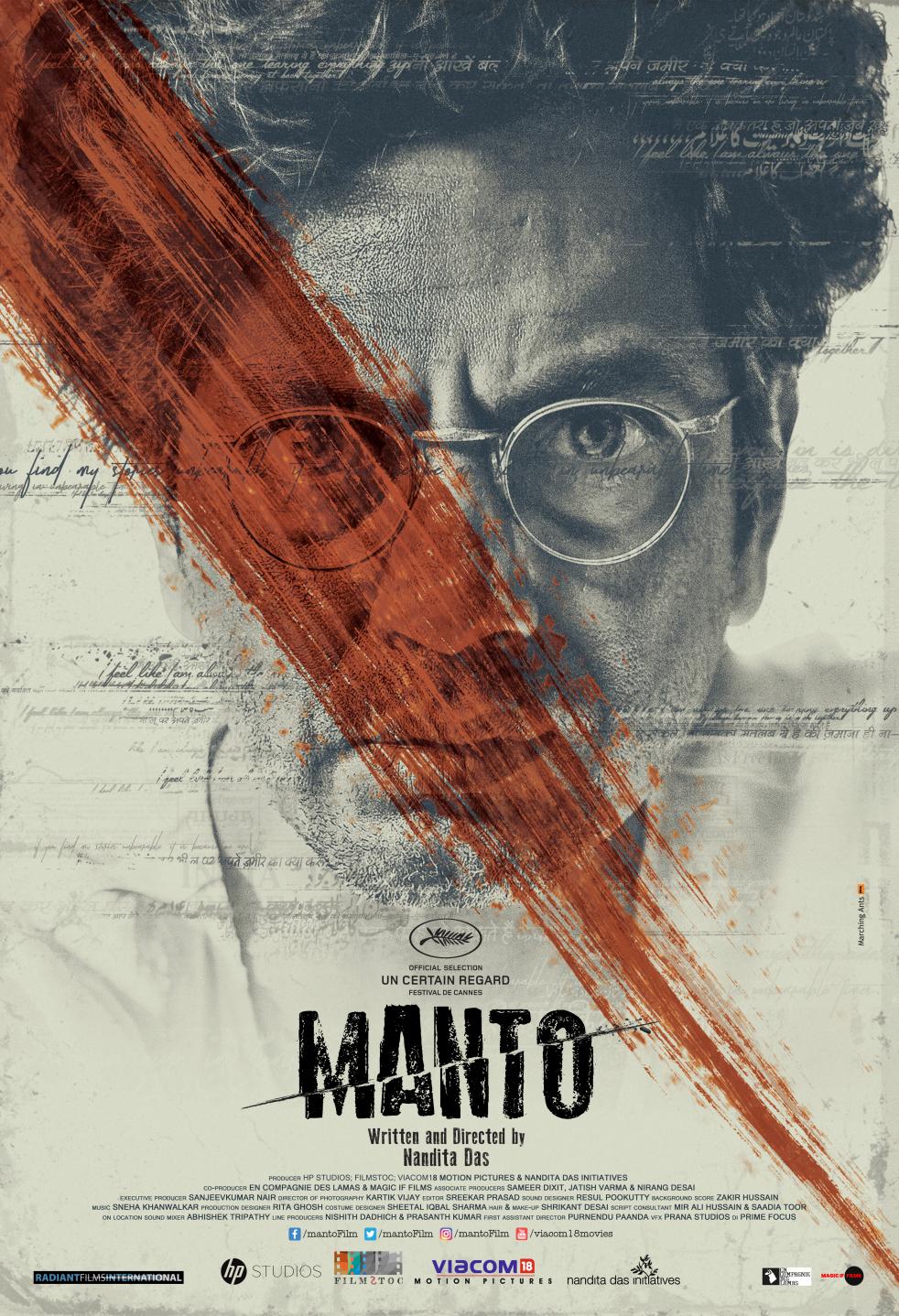 Manto (2018) - IMDb