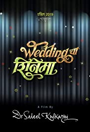 Watch Wedding Cha Shinema (2019) Online Full Movie Free