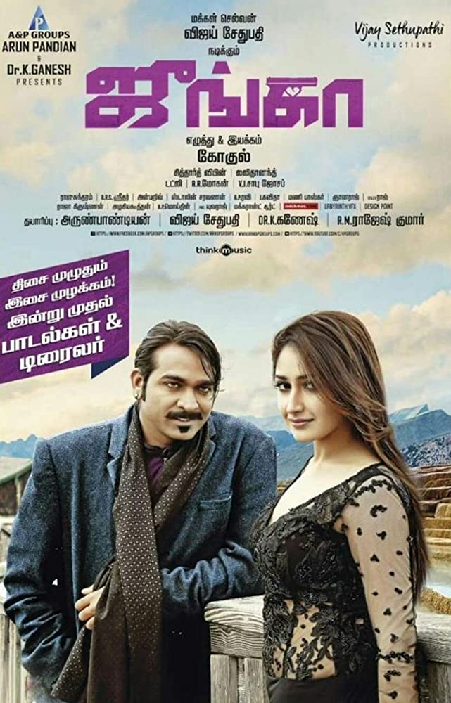Junga (2018) UNCUT HDRip [720p-480p] x264 Eng Subs [Dual Audio] [Hindi DD 2.0 – Tamil 5.1]