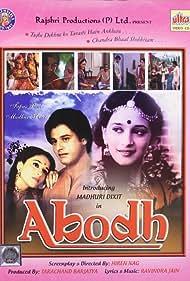 Abodh (1984)