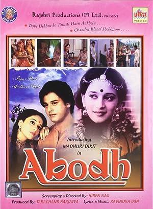 Abodh movie, song and  lyrics