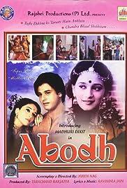 Abodh (1984) film en francais gratuit
