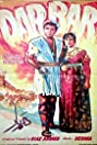 Darbar (1958) Poster