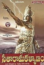 Sri Seetha Rama Kalyanam