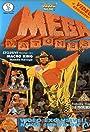 WWF Mega Matches
