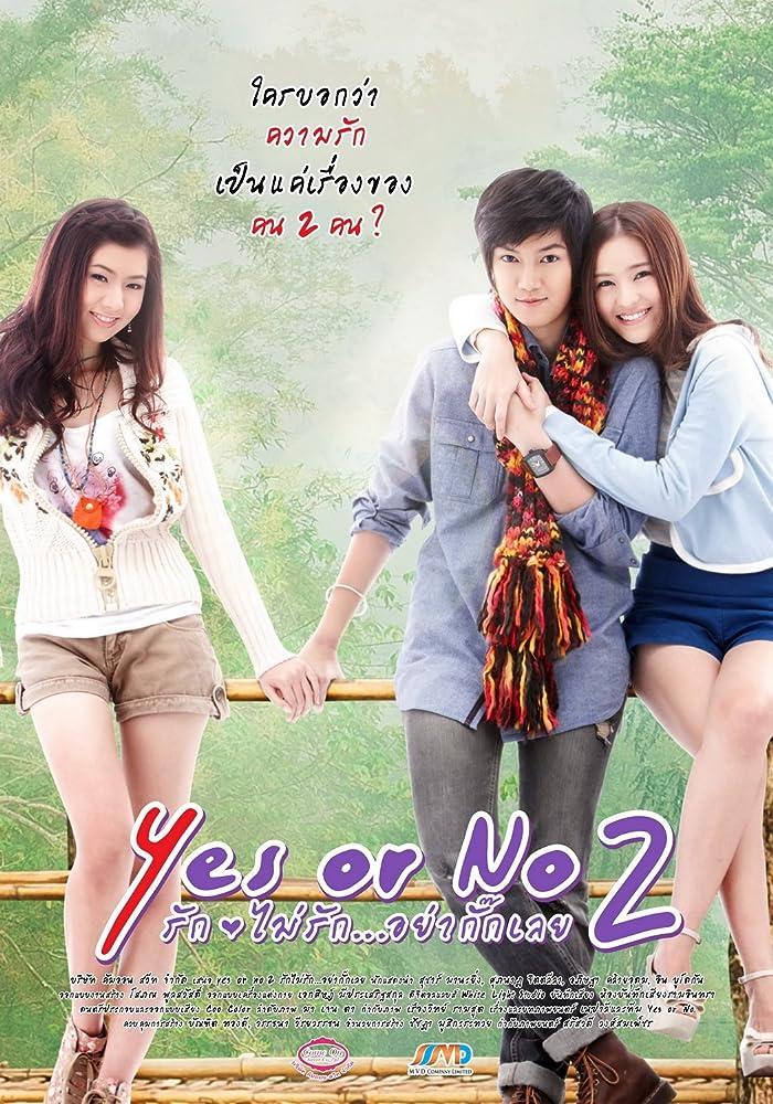 Yes or No 2 (2012) รักไม่รัก อย่ากั๊กเลย