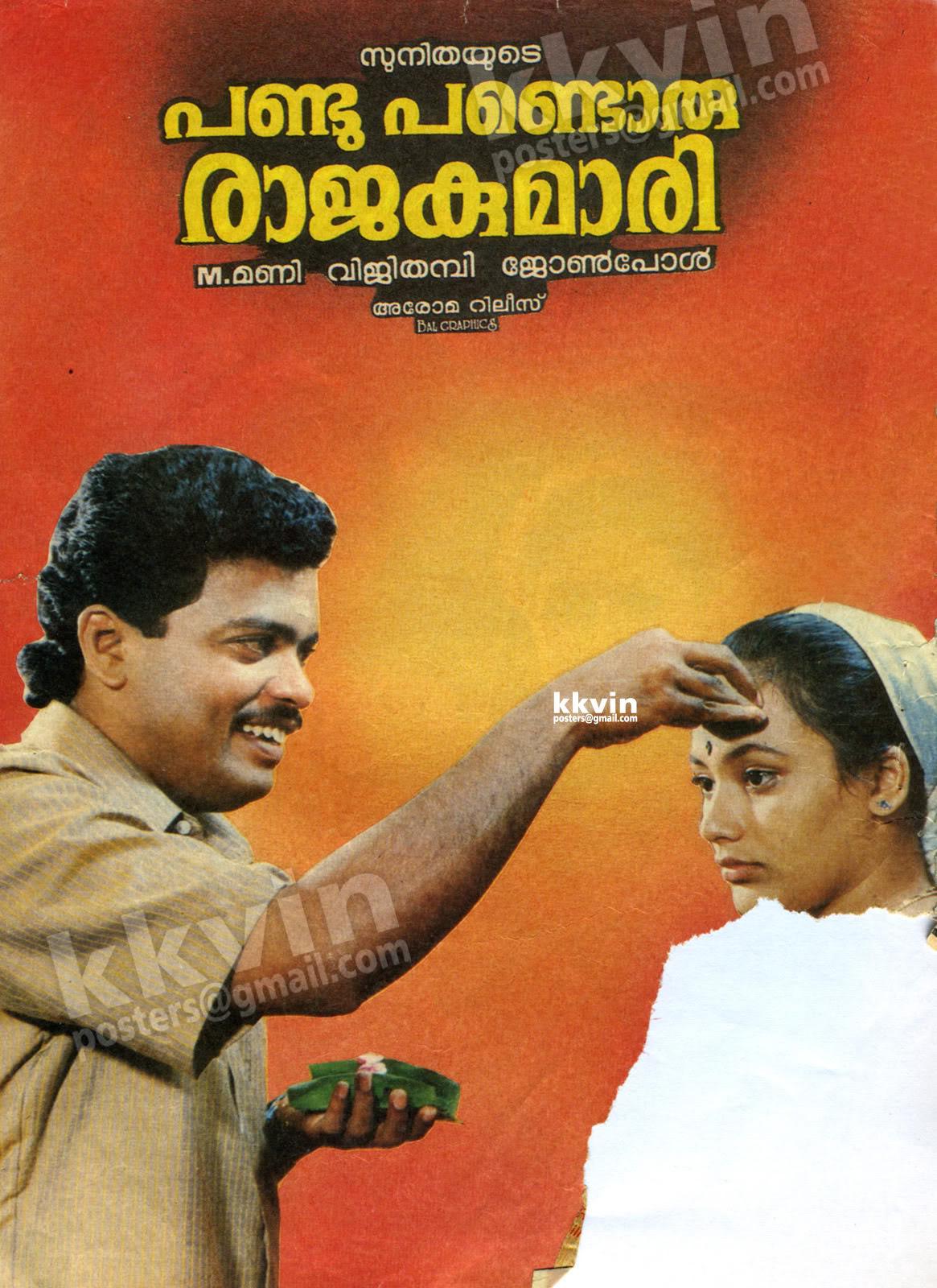 Sharmilee movie songs free download.