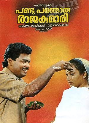 Nedumudi Venu Pandu Pandoru Rajakumari Movie