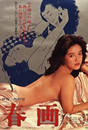 Pornographic Ukiyo-e Poster