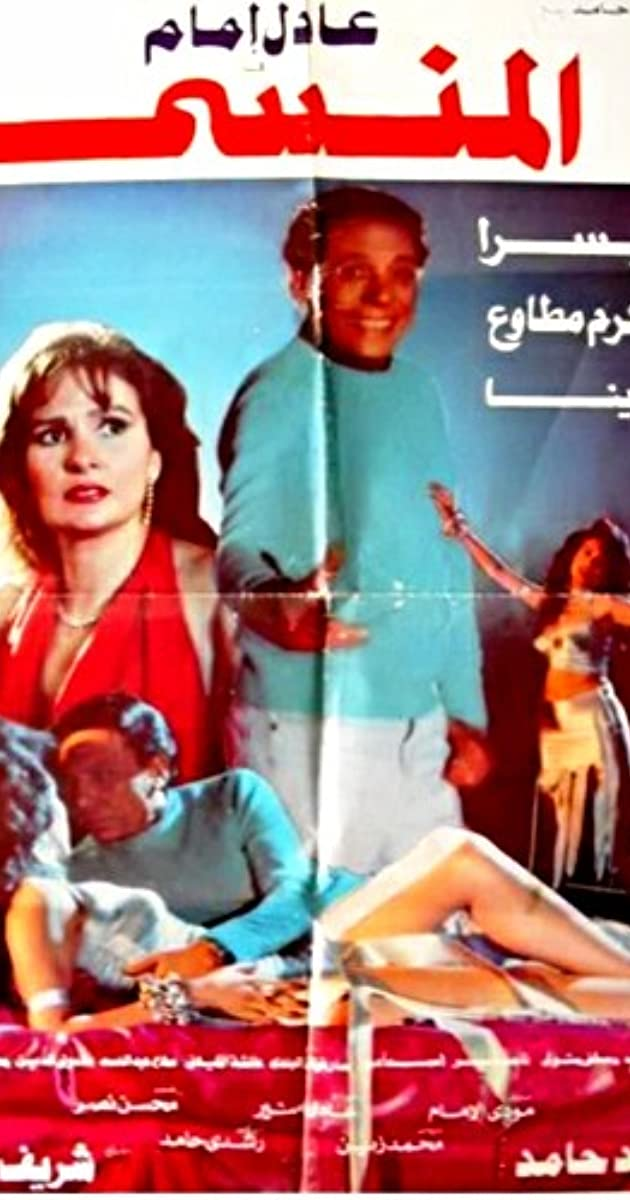 IRHABI TÉLÉCHARGER FILM AL