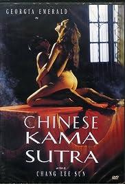 Chinese Kamasutra Poster