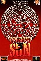 Vanishing Son III